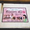 <お客様>続報!サロン写真が! Nail&Aroma Room 4U 様 −−−No.149の画像
