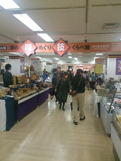 京都 大丸 イベント