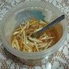 柚子蜂蜜生姜の画像