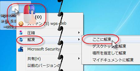 KINGSOFT_Office_12