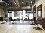 MARIS Hair Salon Liko