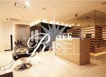 RISEL ark 渋谷