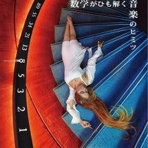 2/7秋山ゆかりコン…