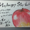 はがき絵コミュニケーションの会in札幌・・・・No.534の画像