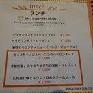 KOTI・コティ(羽島市)の記事より