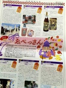 近畿税理士会広報誌1月号