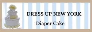 Diaper Cake Lesson