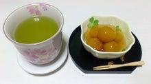 金柑とお茶