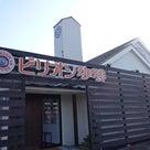 ビリオン珈琲 長浜店(長浜市)の記事より