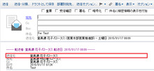 DJX_Mail9_OrgInfo_4
