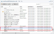 DJX_Mail9_OrgInfo_6