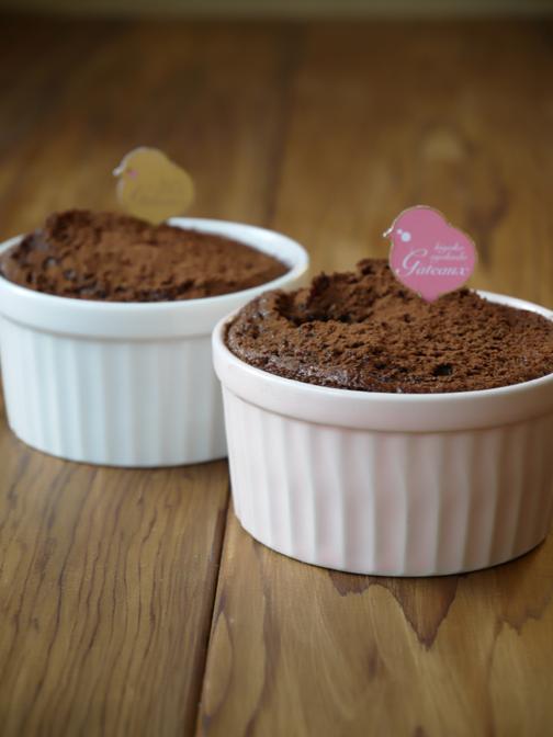 ココットチョコレートケーキ02
