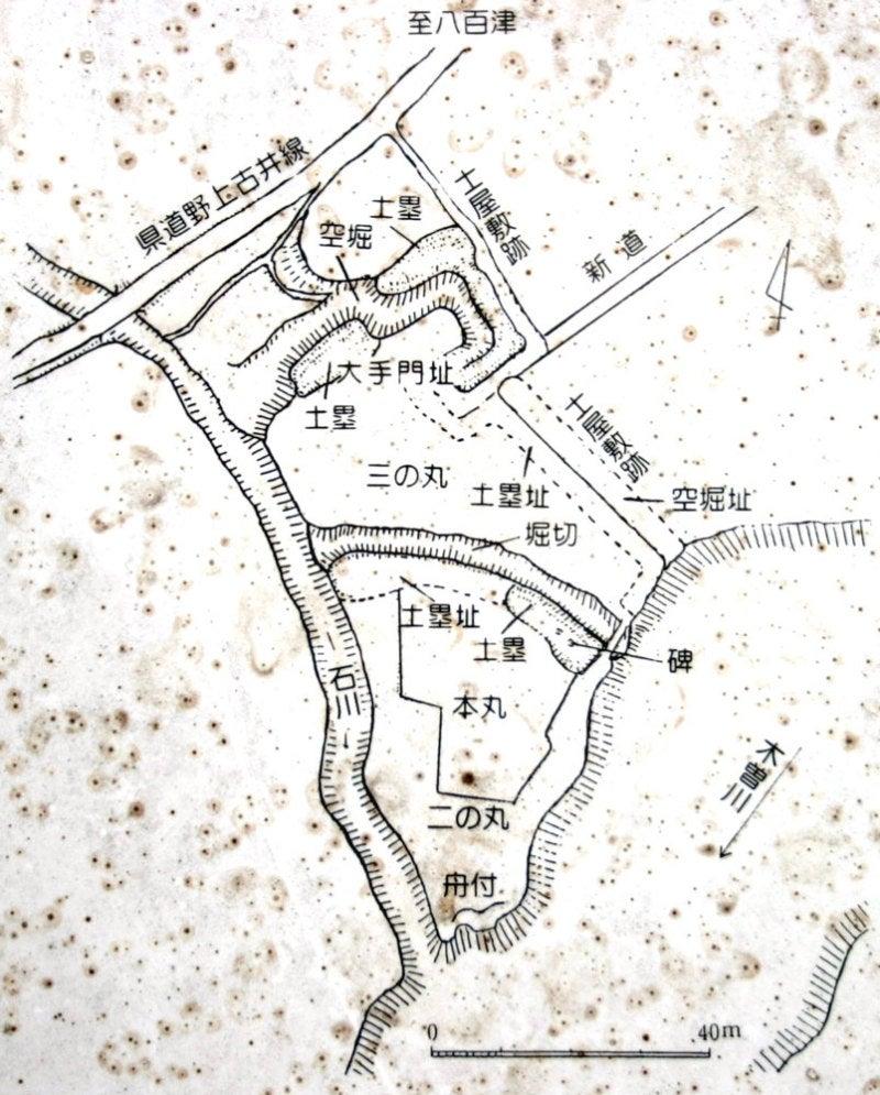 和知城/⑤縄張図