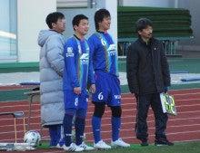 町田サッカーフェスティバル2015   旬を楽しむ!