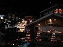 草津温泉2