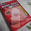 【モニプラ】東洋化学株式会社「あかぎれ・さかむけ保護フィルム(関節用)」の画像