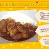 【KOSUGI CURRY】今週の週替わりカレー(11/15〜20)の画像