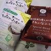 【モニプラ】オアシス珈琲「きれいなコーヒー」の画像