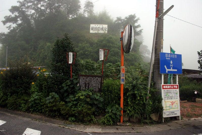 飯羽間城/⑯にぎやかな交差点