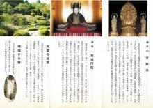 京都 光雲寺