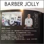 barberjolly