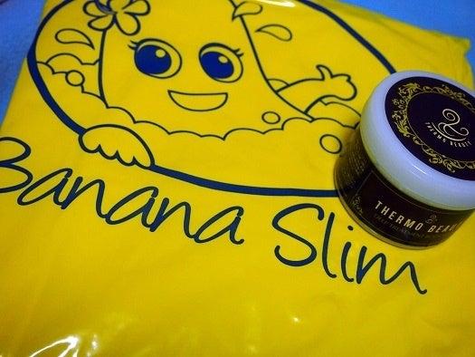 スリム バナナ
