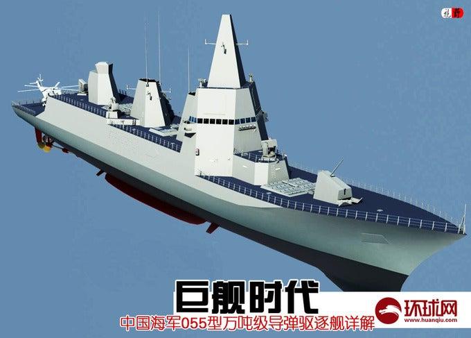 イージス 艦 韓国 韓国海軍のイージス艦がポンコツと言われる理由!その実力と性能に唖然!