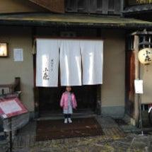 いきなり京都!