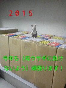 2015012116160000.jpg