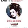 Participating exhibition : Japan Festival Berlinの画像