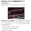 大阪 堺筋本町 Overseas門下生ジャズライブの画像