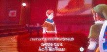 徒然ゲームプレイ日記‐Wii‐【スカウォ】パナンとモブ(!)②