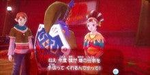 徒然ゲームプレイ日記‐Wii‐【スカウォ】パナンとモブ(!)①