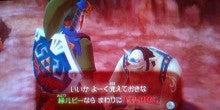 徒然ゲームプレイ日記‐Wii‐【スカウォ】ドキドキルピー堀り場の攻略ヒント