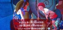 徒然ゲームプレイ日記‐Wii‐【スカウォ】テリーと夜に話す約束