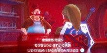 徒然ゲームプレイ日記‐Wii‐【スカウォ】ハープの演奏「まあまあ評価」