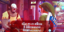 徒然ゲームプレイ日記‐Wii‐【スカウォ】ハイリアの盾は改造できない