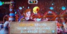 徒然ゲームプレイ日記‐Wii‐【スカウォ】ドキドキルピー堀り場(初級)パーフェクト達成の賞品