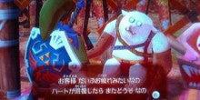 徒然ゲームプレイ日記‐Wii‐【スカウォ】ハート残1だとミニゲーム参加不可