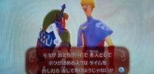 徒然ゲームプレイ日記‐Wii‐【スカウォ】オニダイオウカブトを返してもらうには虫取りゲームを…