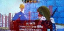 徒然ゲームプレイ日記‐Wii‐【スカウォ】オニダイオウカブト奪還虫取りゲーム・クリア②