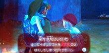 徒然ゲームプレイ日記‐Wii‐【スカウォ】オニダイオウカブトを無くして元気がないテリー