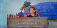 徒然ゲームプレイ日記‐Wii‐【スカウォ】虫取りゲーム(上級)記録更新の賞品・虫5匹
