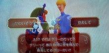 徒然ゲームプレイ日記‐Wii‐【スカウォ】オストにオニダイオウカブトを返してくれるよう言う