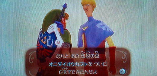 徒然ゲームプレイ日記‐Wii‐【スカウォ】オニダイオウカブトをGETして上機嫌のオスト