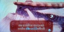 徒然ゲームプレイ日記‐Wii‐【スカウォ】勇者の詩で最後の試練の入口を開くべしbyナリシャ様