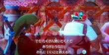徒然ゲームプレイ日記‐Wii‐【スカウォ】ハート回復中、コンサイさんと会話②