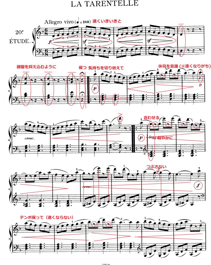 バラード ブルグミュラー バラードの意味とは?音楽用語で英語が発祥?ブルグミュラーにもある?