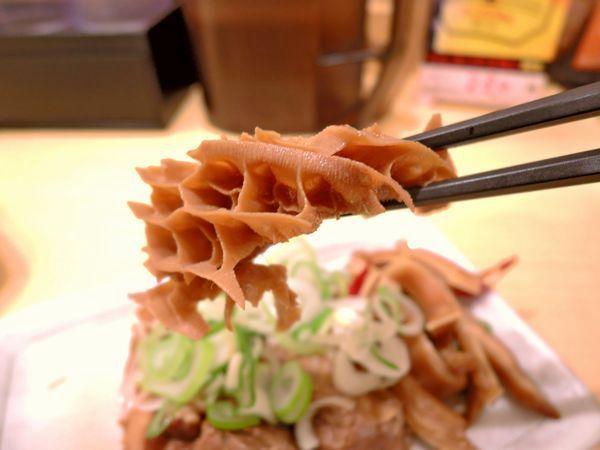 三商巧福モツ3