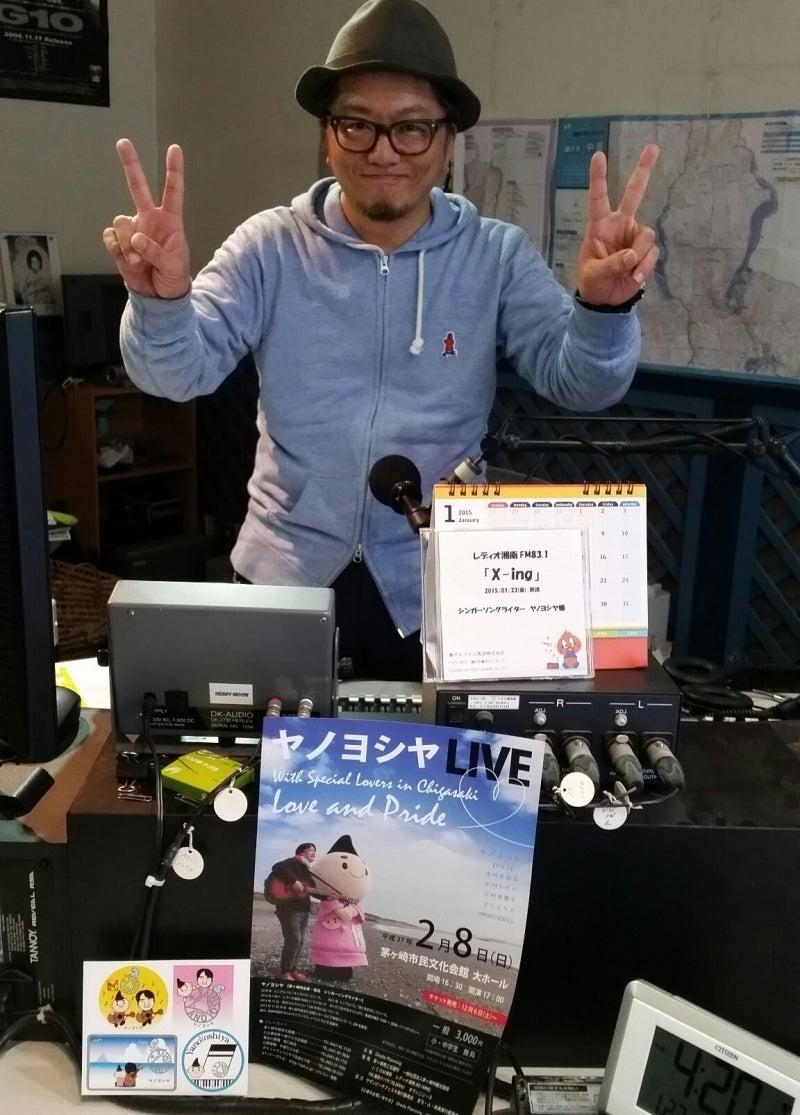 X-ing DJクラークカーターさんの番組に!!! | ヤノヨシヤのブログ